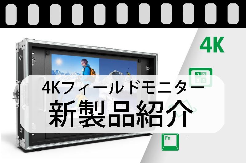 【非水銀ポロシメーター】新製品のご紹介