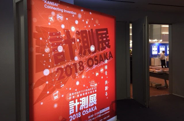 【After NAB Show 2018】出展のお知らせ
