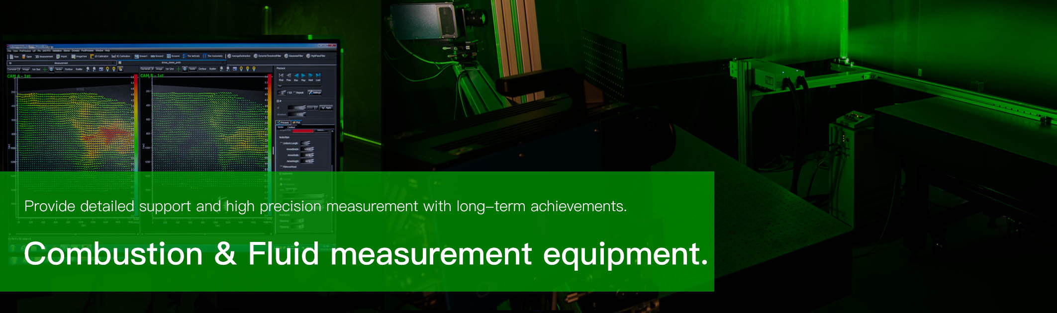 Through PIV, LDV, and LIF technologies, we have achieved many years of achievement, achieving fine support and accurate measurement. Lineup of combustion and fluid measurement equipment.